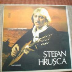 Stefan hrusca urare pentru indragostiti ALBUM DISC VINYL LP Muzica Folk electrecord ROCK, VINIL