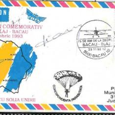 Plic special aerofilatelie - 75 de ani de la zborul cu solia Unirii Bacau - Blaj - coresp. parasutata, autograf comandant