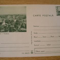 CPR - TURISM - IMAGINE IASI - Carte Postala Moldova dupa 1918, Necirculata, Fotografie