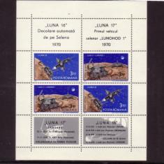 Romania L756a Luna 16-luna 17 bloc 4 dantelat 1971 - Timbre Romania