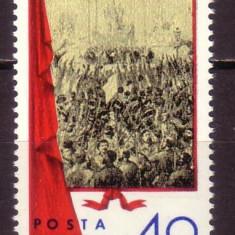 Romania L757 Centenar Comuna din Paris  1971