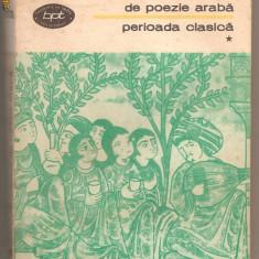 (C745) ANTOLOGIE DE POEZIE ARABA, PERIOADA CLASICA, EDITURA MINERVA, BUCURESTI, 1982; 2 VOLUME - Carte Antologie