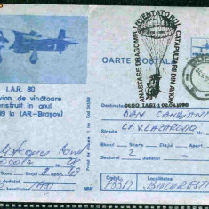 Intreg postal CP aerofilatelie IAR 80 - Anastasie Dragomir inventatorul catapultarii din avion