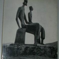 HENRY MOORE - CATALOG EXPOZITIE, BUCURESTI 1966 + ALBUM DE IONEL JIANU, 1971 - Carte sculptura