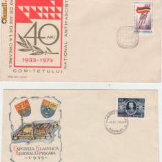 Plicuri - Prima zi a emisiunii Bucuresti /Expozitia Filatelica Timisoara - Plic Papetarie