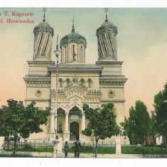 2600 - Teleorman, TURNU MAGURELE, Cathedral - old postcard - used - 1916 - Carte Postala Muntenia 1904-1918, Circulata, Printata