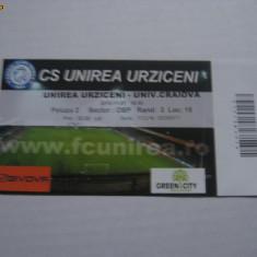 + Bilet peluza Unirea Urziceni - U Craiova 01.11.2010 + - Bilet meci