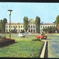 Bucuresti MUZEUL DE ISTORIE NATURALA,, GRIGORE ANTIPA