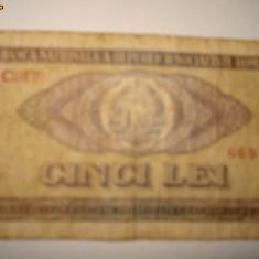 BANCNOTA 5 LEI 1966 - Bancnota romaneasca