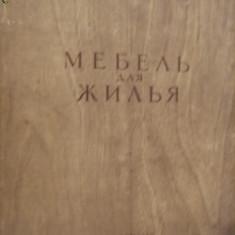 MOBILA PENTRU LOCUINTA  --[ text in limba rusa ]