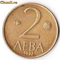 BULGARIA 2 LEVA 1992