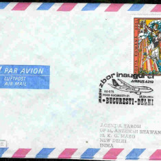 Plic aerofilatelie - Zbor inaugural Bucuresti-Dehli