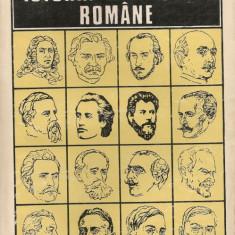 Al. Piru - Istoria Literaturii Romane - 1994 - Studiu literar