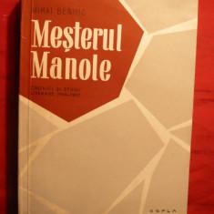 Mihai Beniuc -Mesterul Manole-Cronici si Studii Literare 1934-1957