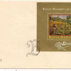 F.D.C.-L.P. 792 EXPOZITIA FILATELICA INTERNATIONALA,, Belgica