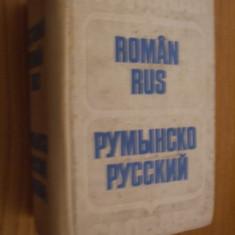 DICTIONAR ROMAN - RUS - Gh. Bolocan Altele