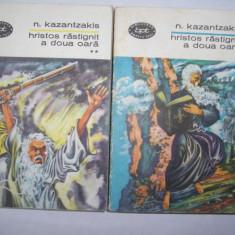 HRISTOS RASTIGNIT A DOUA OARA NIKOS KAZANTZAKIS {2 volume}, g2, rf7/1 - Roman istoric