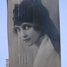 CARTE POSTALA CIRCULATA DIN 1924