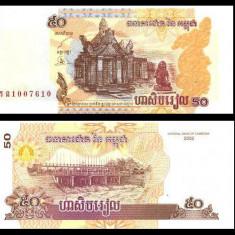 CAMBODGIA- 50 RIELS 2002- UNC!! - bancnota asia