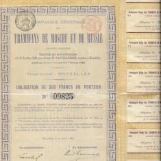 TRAMWAYS DE MOSCOU ET DE RUSSIE OBLIGATIUNE 300 FRANCI