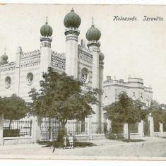 310 - CLUJ - Synagoga - old postcard - unused - 1916 - Carte Postala Transilvania 1904-1918, Necirculata, Printata