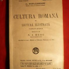 I.Valaori, C.Papacostea, G.Popa-Lisseanu - Cultua Romana -ed.1937 - Carte veche
