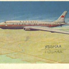 Carte postala ilustrata AVIATIE -  Avion TU-104, QSL URSS 1959, circulat