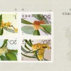 BLOC TIMBRE CHINA 1995 - Timbre straine