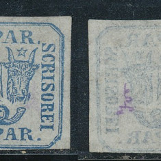 RFL 1864 ROMANIA Principatele Unite 30 parale stampilat Galati L.P. 440 lei - Timbre Romania