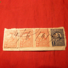 Fragment cu straif 3 timbre 2 Lei + 1Leu T.Ajutor 1919 - Timbre Romania