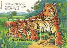 COLITA TIMBRE RUSIA 1992   TIGRU foto