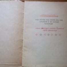 ACATISTUL - Cartea contine 26 pagini dactilografiate - Carti bisericesti
