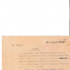 300 Document vechi fiscalizat-30oct1946-Chitanta -Scoala Primara comuna Perisoru(Ianca), jud.Braila-a fost indosariat prin coasere