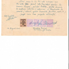 289 Document vechi fiscalizat-29aug1946-Chitanta -Comitetul scolar comuna Perisoru (Ianca), jud.Braila-a fost indosariat prin coasere