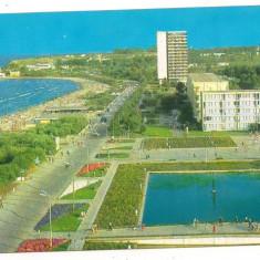 Carte postala(ilustrata)-MAMAIA