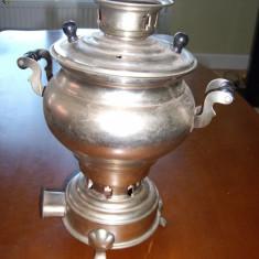 SAMOVAR - Metal/Fonta