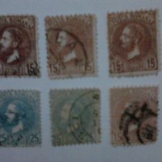 Romania timbre carol perle - Timbre Romania, Stampilat