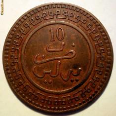 E.021 MAROC ABD AL AZIZ 10 MAZUNAS 1321/1903, Africa, Bronz