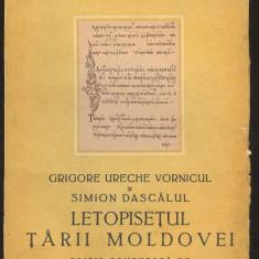 Constantin Giurescu*GRIGORE URECHE SI SIMION DASCALU_LETOPISETULTARII MOLDOVEI - Roman