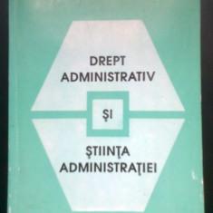 Drept Administrativ si Stiinta Administratiei - Dr. DUMITRU BREZOIANU (1994) - Carte Drept administrativ