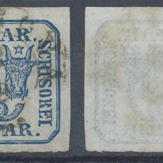 RFL 1864 ROMANIA Principatele Unite 30 parale stampilat Craiova L.P. 440 lei - Timbre Romania