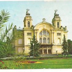 Carte postala(ilusrata)-CLUJ-NAPOCA-Teatrul National - Carte Postala Transilvania dupa 1918