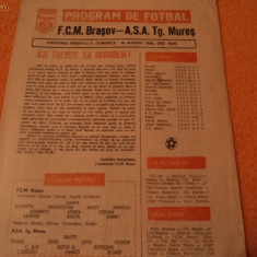 Program fotbal FCM BRASOV - ASA TG. MURES 18.08.1985 - Program meci