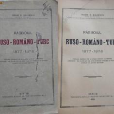 Maior Baldescu, Rasboiul ruso - romano - turc, Sibiu, 1926, lucrarea a primit premiul Nasturel al Academiei Romane, prima editie - Carte Editie princeps