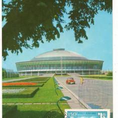 Ilustrata maxima- BUCURESTI-Pavilionul central de expozitii