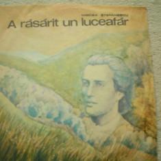 MIHAI EMINESCU A RASARIT UN LUCEAFAR MIRCEA STEFANESCU disc vinyl lp electrecord