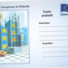 CP 212-15 Academie Europeenne de Philatelie(Academia Europeana de Filatelie) -necirculata -starea care se vede