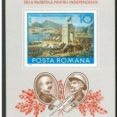 Centenarul independentei de stat, 1977, colita ndt. - Timbre Romania, Nestampilat