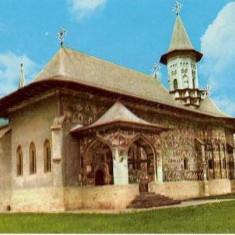 CP 212-48 Manastirea Sucevita -Mitropolia Moldovei si Sucevei-Iasi - necirculata -starea care se vede