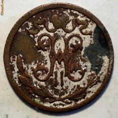 C.102 RUSIA NIKOLAI II 1/2 KOPEICA COPEICA 1911 ARGINTATA, Europa, Cupru (arama)